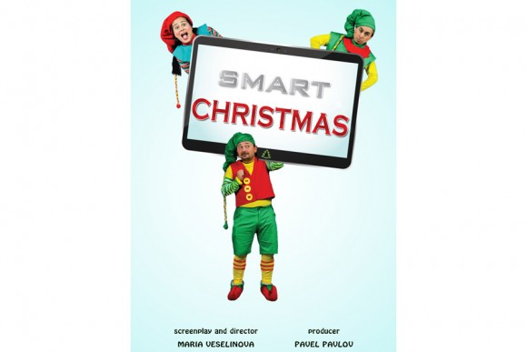 Smart Christmas by Maria Veselinova