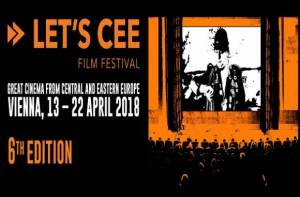 Deadline Approaching for LET'S CEE Applications