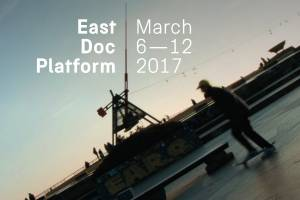 Unveil program of EAST DOC PLATFORM 2017