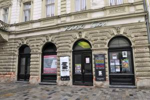 FNE Europa Cinemas: Cinema of the Month: Kino Gaj, Varaždin, Croatia