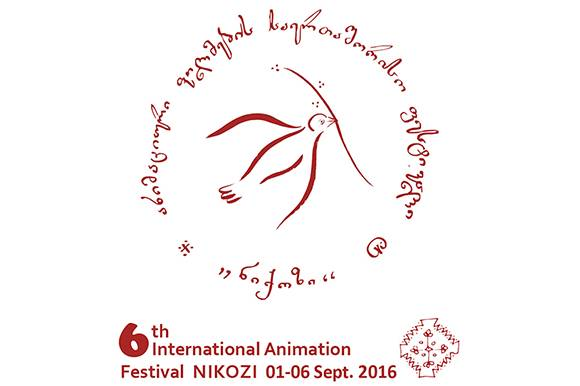 FESTIVALS: The 7th Nikozi International Animation Film Festival Starts Today