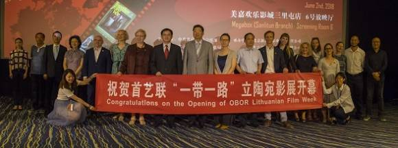 First Ever Lithuanian Film Week in Beijing