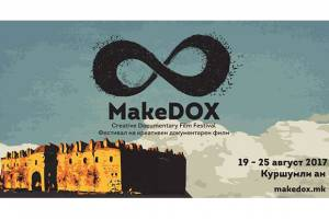FESTIVALS: Makedox Creative Documentary FF Ready to Kick Off