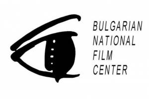 GRANTS: Bulgaria Announces First Production Grants for 2020