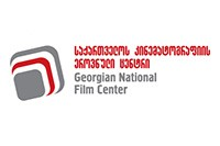 GRANTS: Georgian Animation Grants Announced