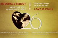 FESTIVALS: The Troupe Takes Top Award at Love Is Folly IFF in Bulgaria