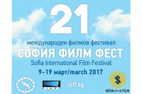 Extended Deadline for Foreign Film Entries to Sofia IFF 2017!
