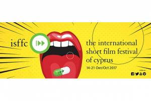 FESTIVALS: Cyprus Short Film Days Announces National Competition