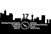 Sofia's Cinema House Goes Digital before SIFF
