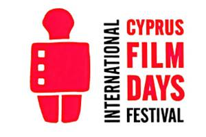 FESTIVALS: Cyprus Film Days 2021 Announces Lineup For Live Screenings in Cinemas