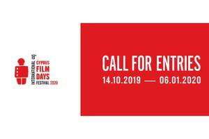 FESTIVALS: Applications Open for Cyprus Film Days