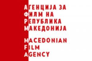 GRANTS: Macedonia Announces First Italian Coproduction Grants