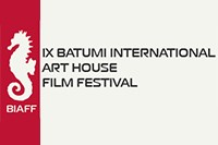 Batumi Film Festival Kicks Off