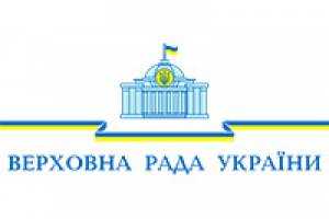 Ukraine Launches Cash Rebate Programme For Foreign Film Production