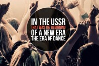Era of Dance by Viktors Buda