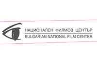 Bulgarian National Film Center to Fund Low Budget Films