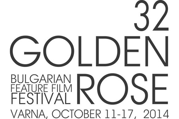 FESTIVALS: Golden Rose Returns to Bulgaria