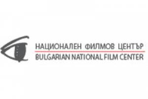 Bulgaria Boosts Public Funding For Film