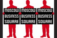FNE at Moscow Business Square 2013: New projects from Central Europe and Georgia link up with Russian partners