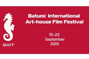 BIAFF Industry Platform Alternative Wave Announces Selected Projects For 2019 Edition