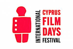 19th CYPRUS FILM DAYS  INTERNATIONAL FESTIVAL 2021 - Back to the big screen!