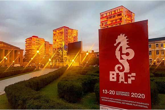 FESTIVALS: BIAFF 2020 Postponed