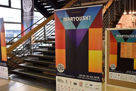 The interior of the Youth Hall of Belgrade during the 2019 edition of the March Festival - Belgrade Documentary and Short Film Festival
