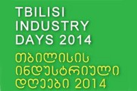 FESTIVALS: Neighbors Wins Best Pitch at Tbilisi Industry Days