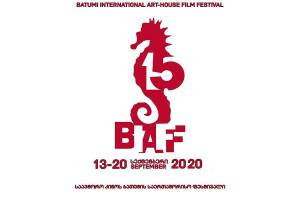 BIAFF 2020 – Full Line-up (Competition & Non-competition Sections)