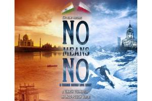 No Means No by Vikash Verma